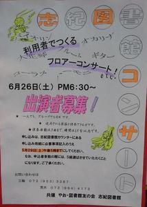 20100516 (10).JPG