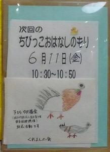 20100516 (11).JPG