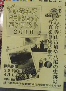 20100516 (15).JPG