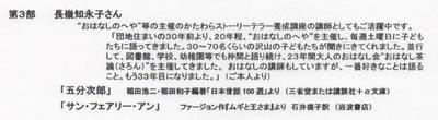 20100607 021.JPG