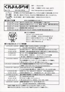 20111101 099.jpg