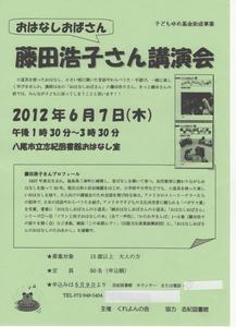20120401 030.jpg