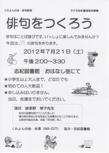 20120601 051.jpg